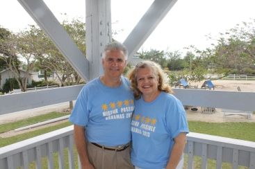 Randy and Kim Grebe on the tower in February of this year when they were on the island chaperoning a mission team from the school in Florence, SC where their daughter attends school.